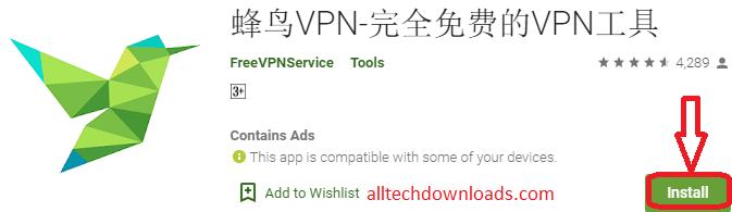 install humbird vpn for pc