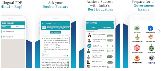feature of careerwill app for pc